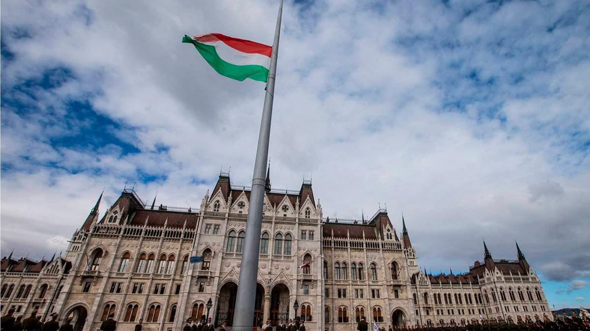 МИД Венгрии