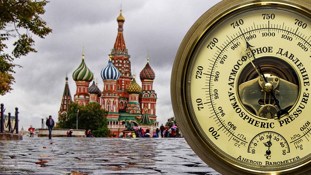 Красная площадь барометр