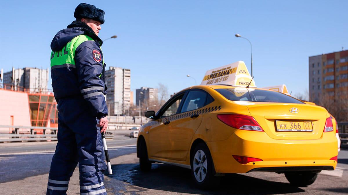 ДПС такси автомобиль