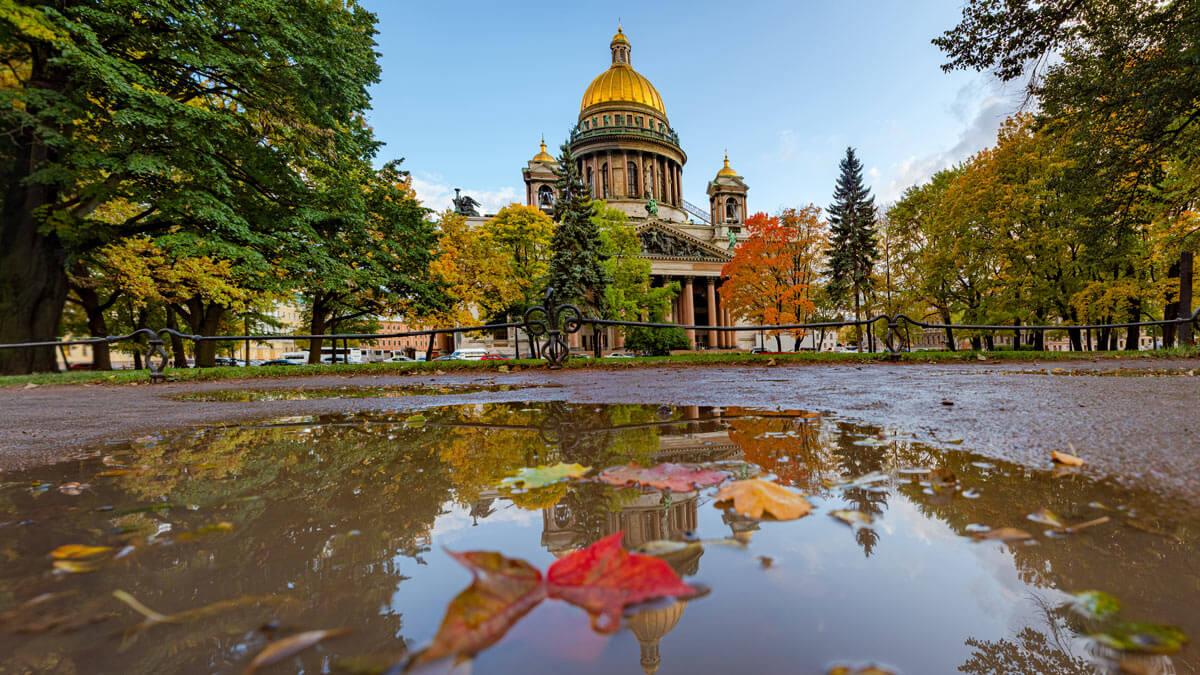 Осень Санкт-Петербург