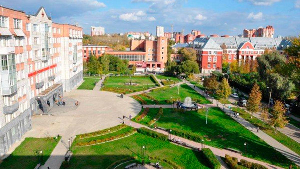 Пермский государственный национальный исследовательский университет