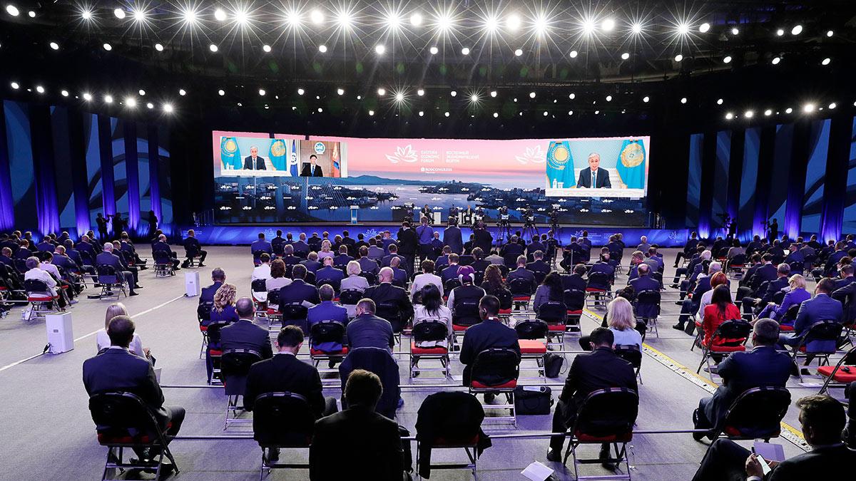 Восточный экономический форум-2021