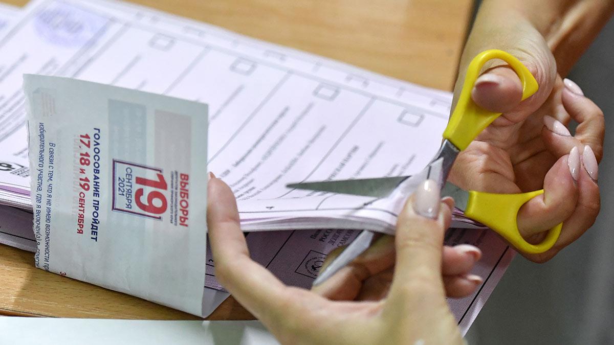 Подсчет голосов по итогам выборов депутатов Госдумы РФ