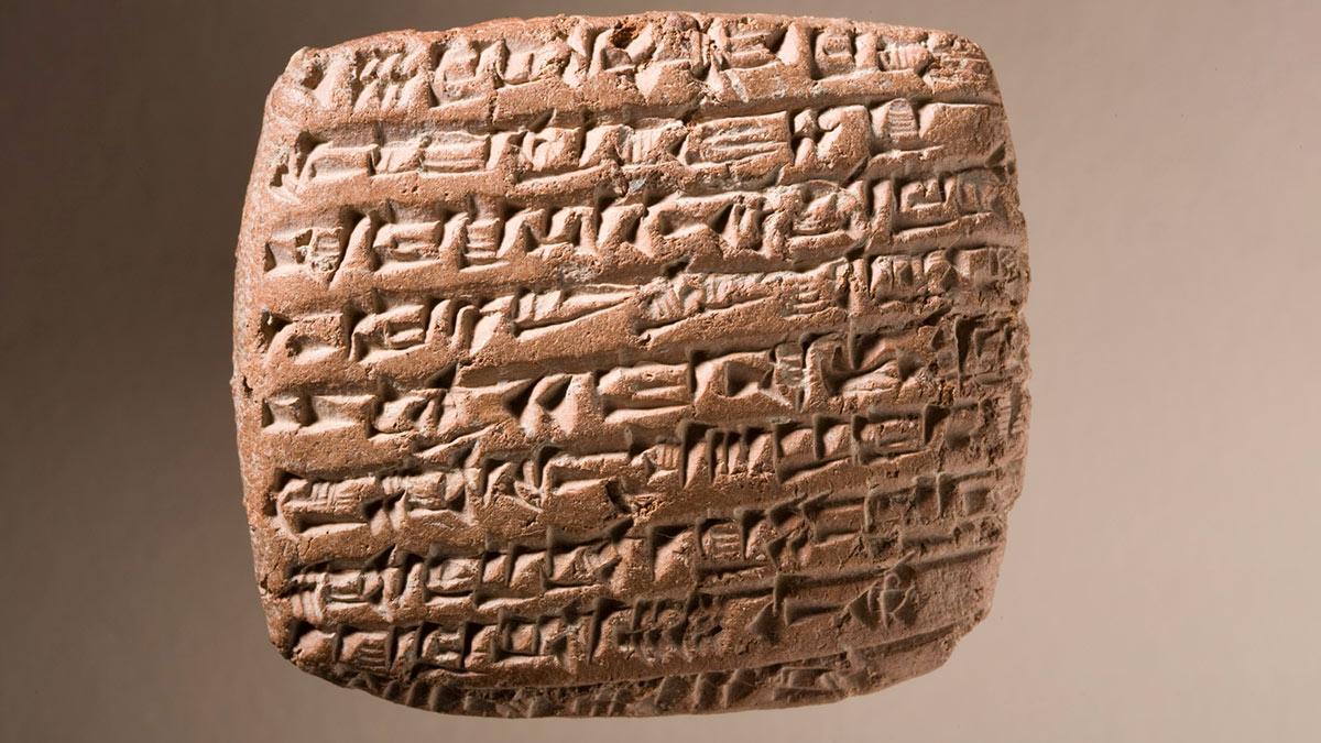 Исследование глиняных табличек с надписями