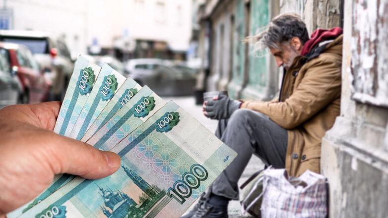 Депутаты Госдумы предложили ввести в России базовый доход