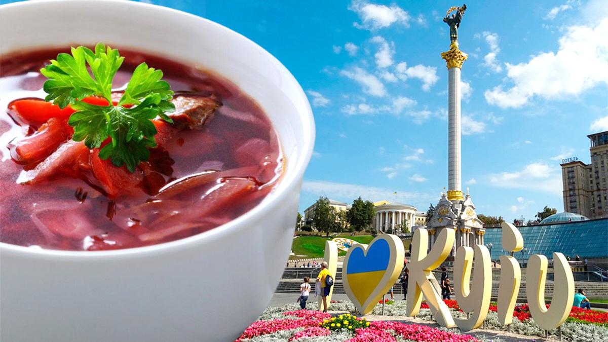 Киев памятник борщу