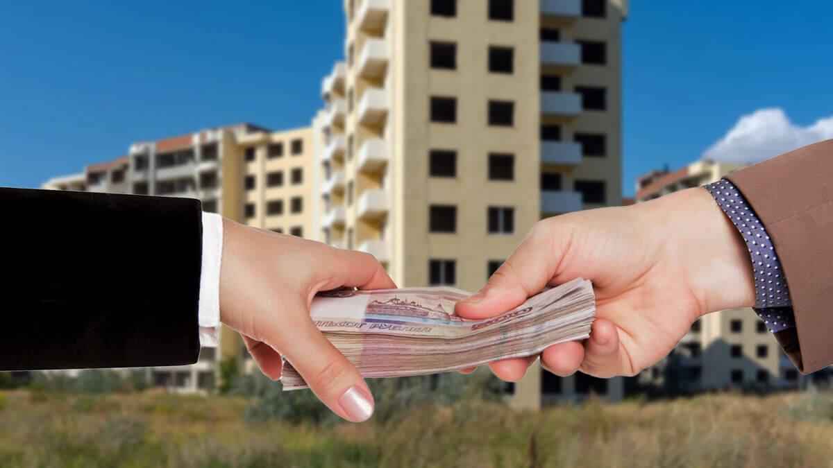деньги долгострой компенсация