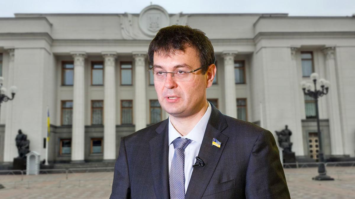 "депутат ""Слуга народа"" Даниил Гетманцев"