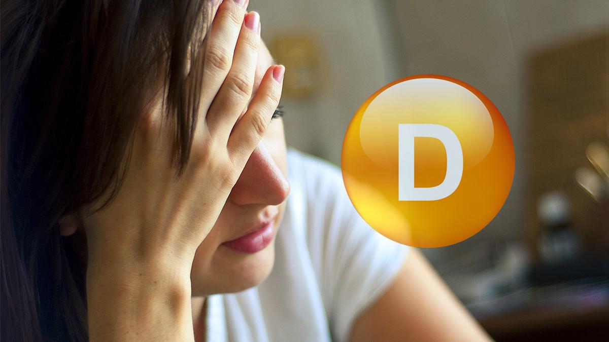 Витамин D против усталости