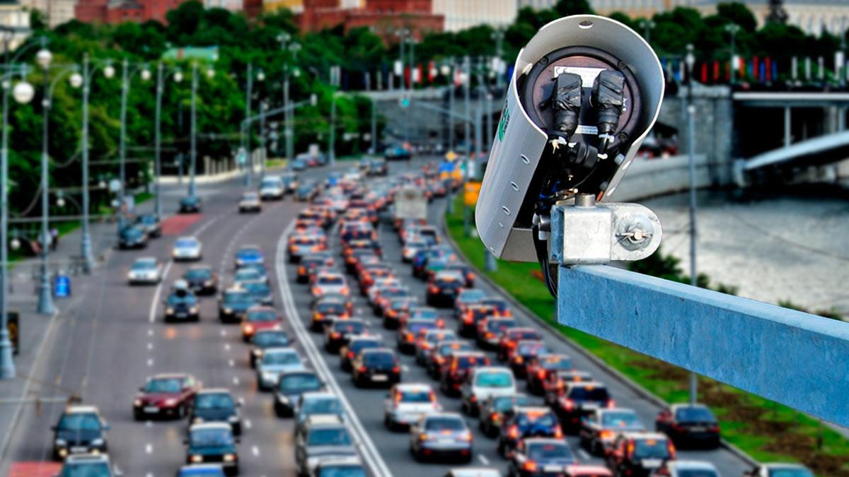 дорожная камера автомобили