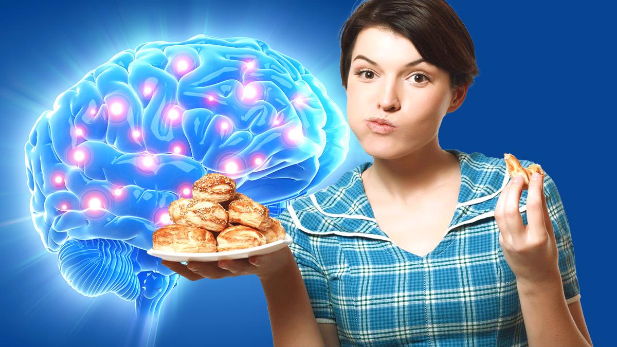 диета и мозг