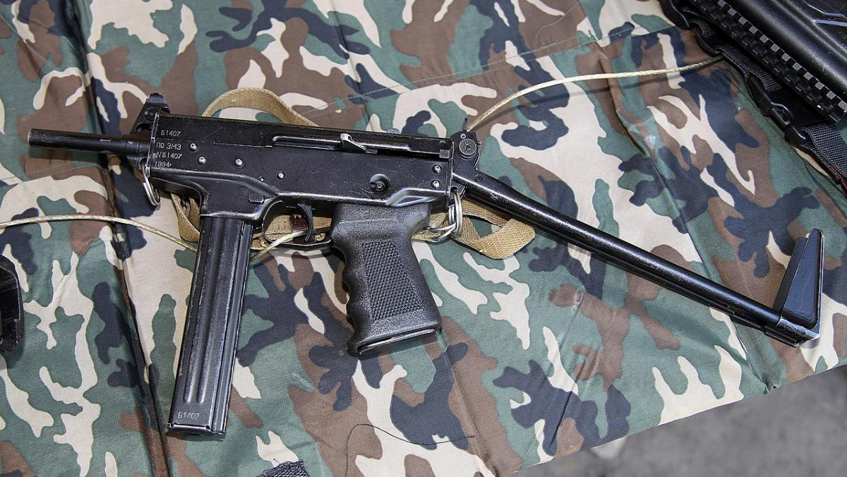 "пистолет-пулемет ПП-91 ""Кедр"""