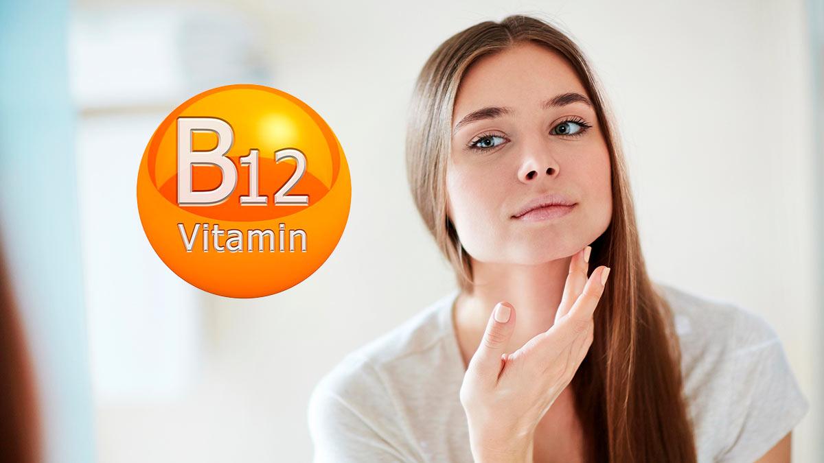 витамин B12 полезен для кожи