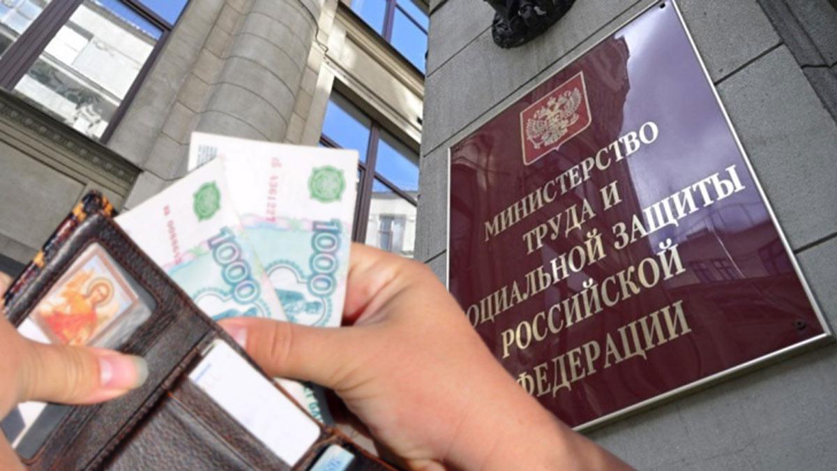 Минтруд разъяснил порядок выдачи зарплаты