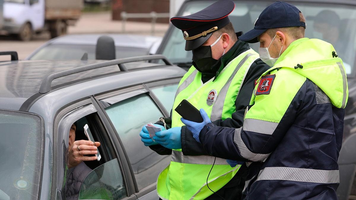 Свидетельство о регистрации автомобиля на телефоне