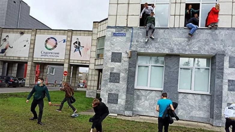 Студенты спасаются от стрелка в Перми