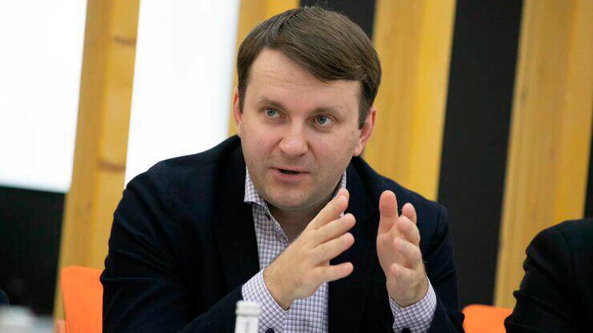 помощник президента РФ Максим Орешкин