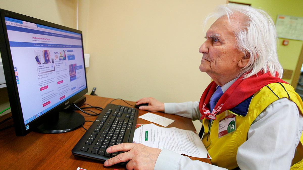 пенсионер оформляет пенсию