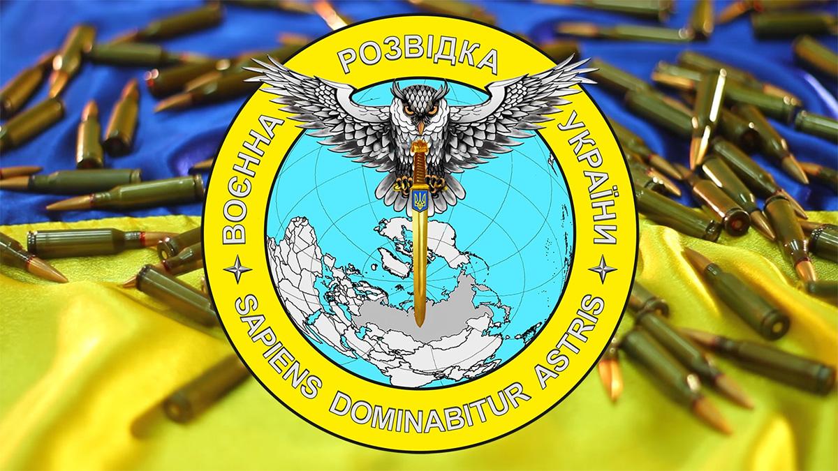 Военная разведка Украины знак