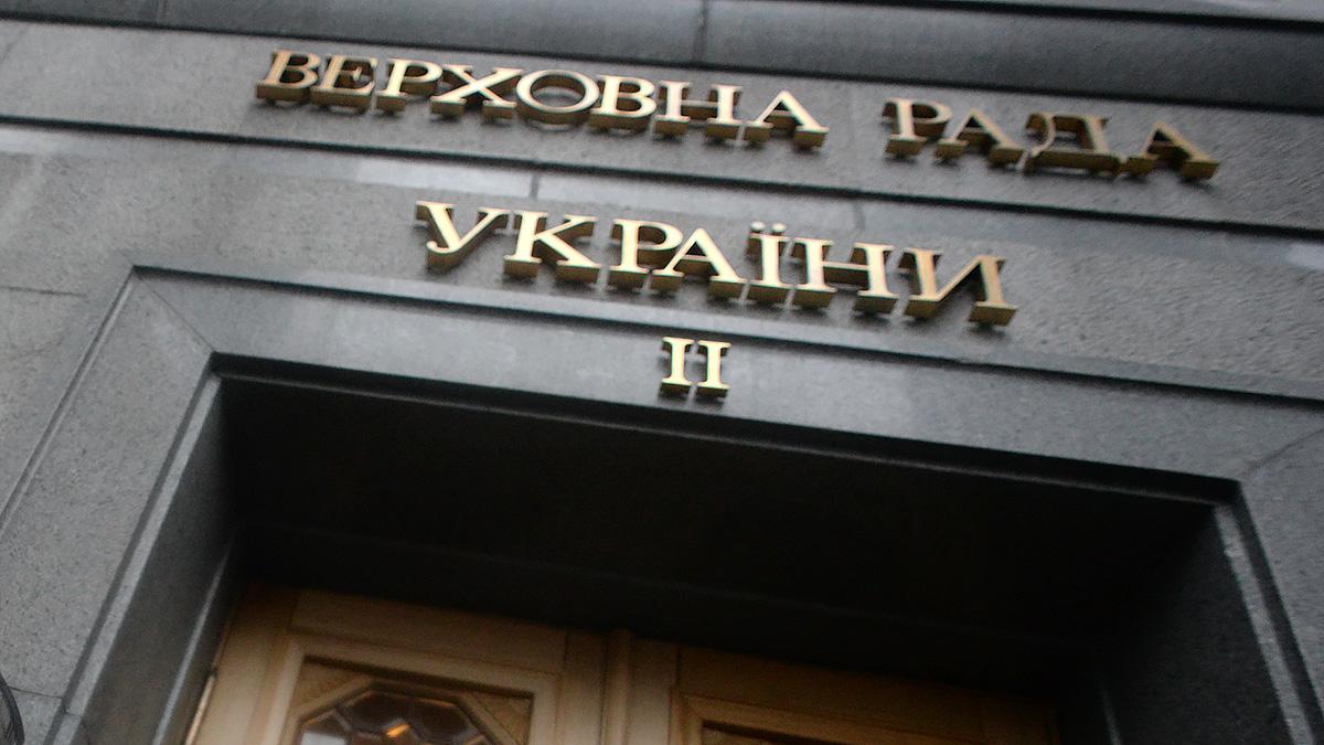 Рада Украины закон об олигархах