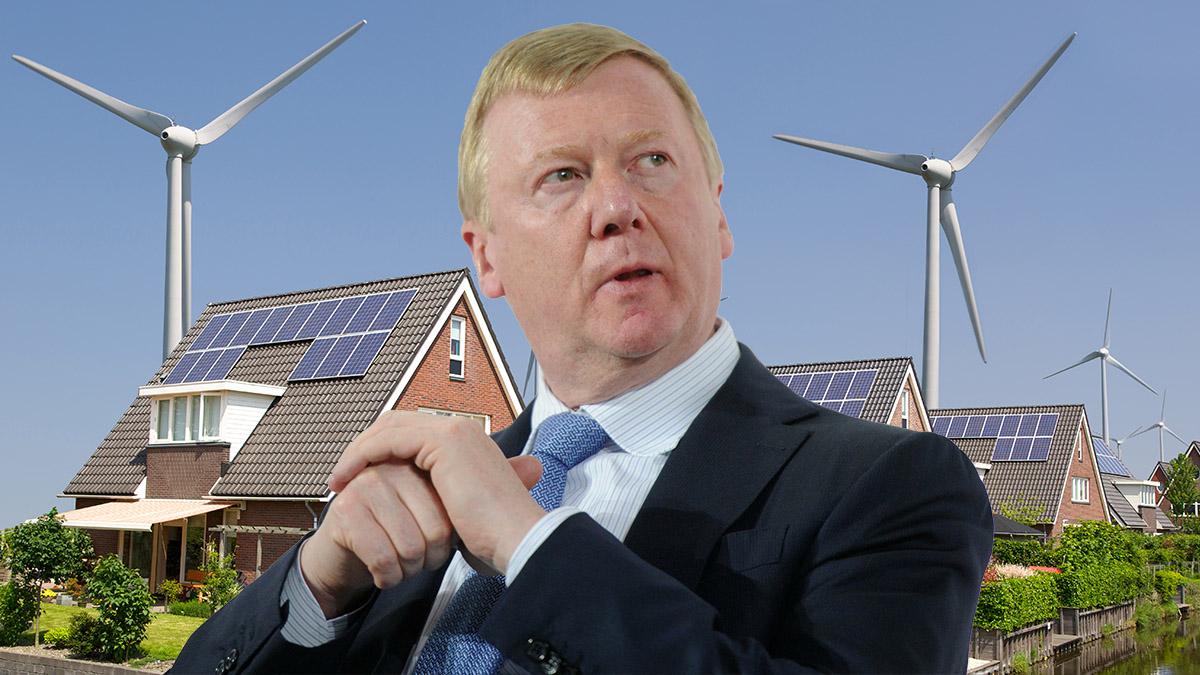 Чубайс о падении цен на энергию