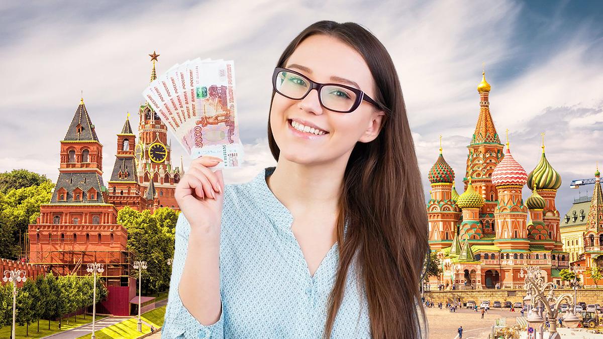 Стоимость проживания в России
