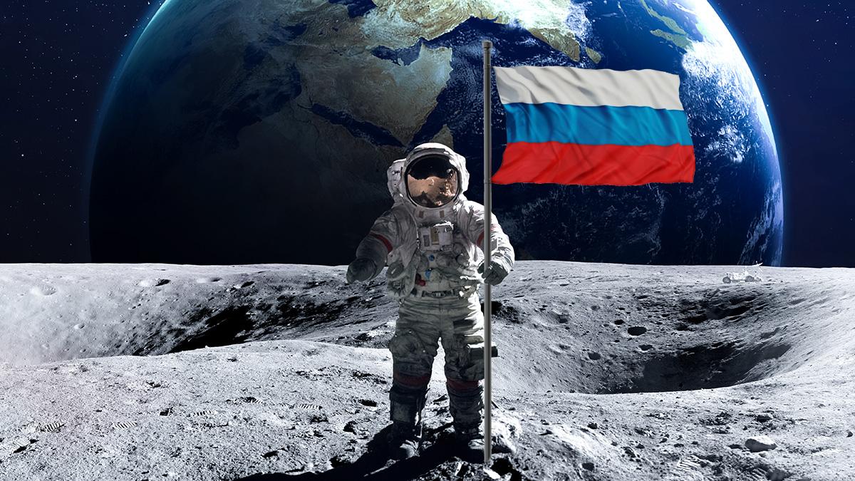 Российская высадка космонавта на луну