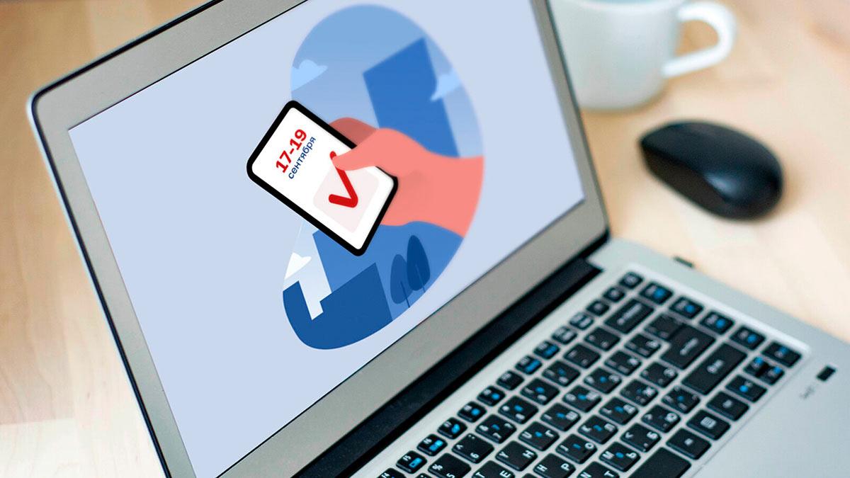 голосование с телефона