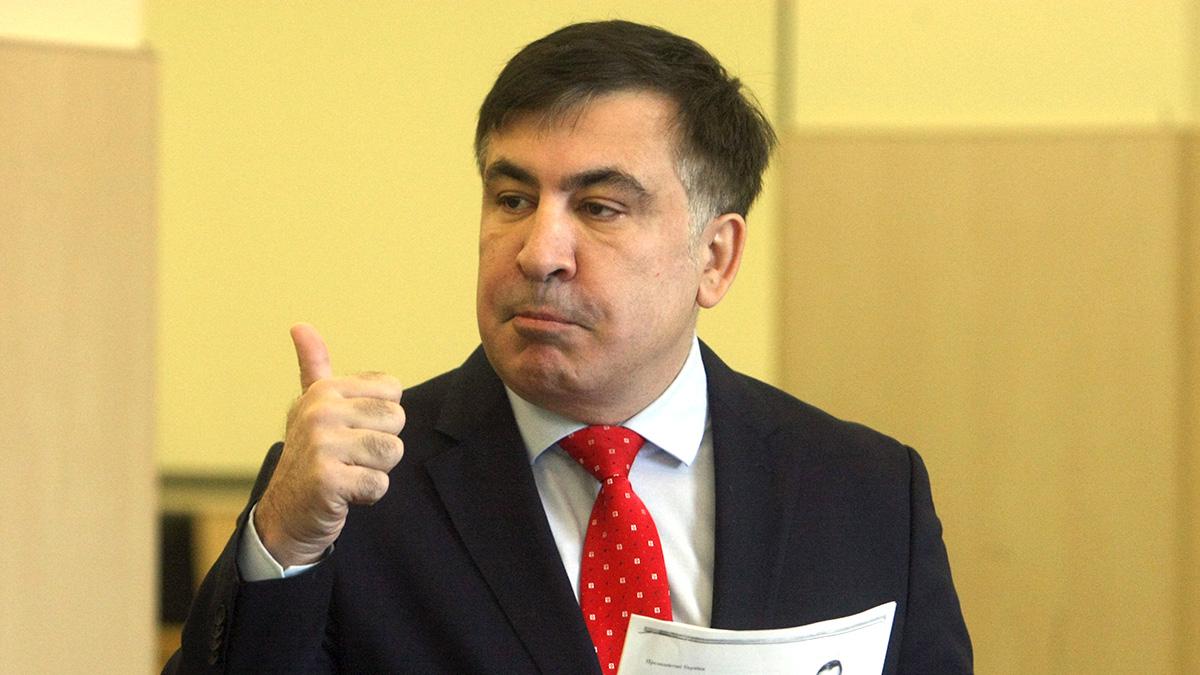 Сбор подписей в защиту Михаила Саакашвили