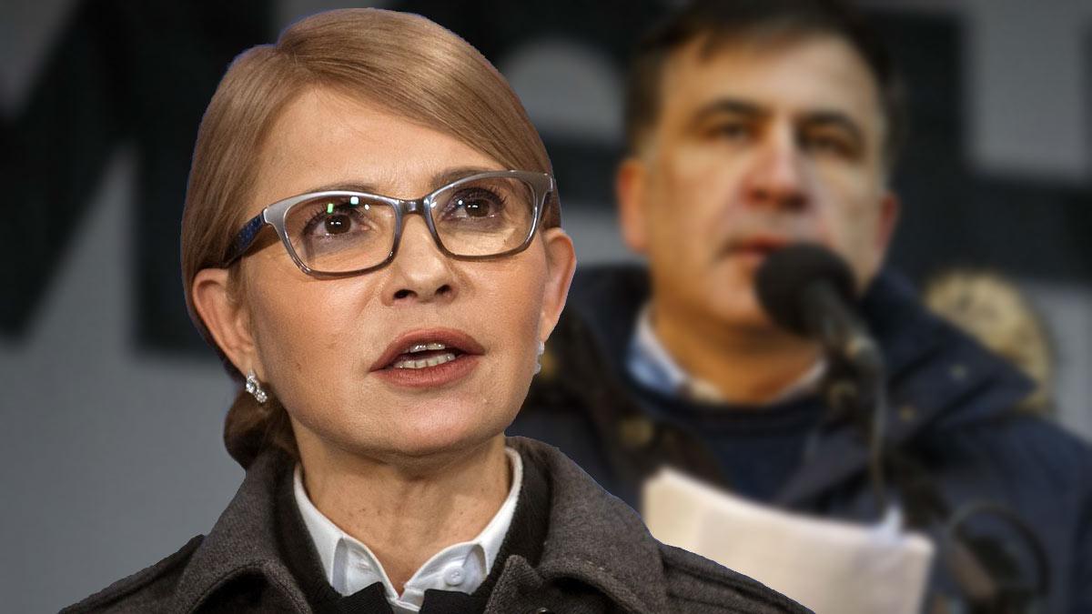 Юлия Тимошенко обратилась к Саакашвили