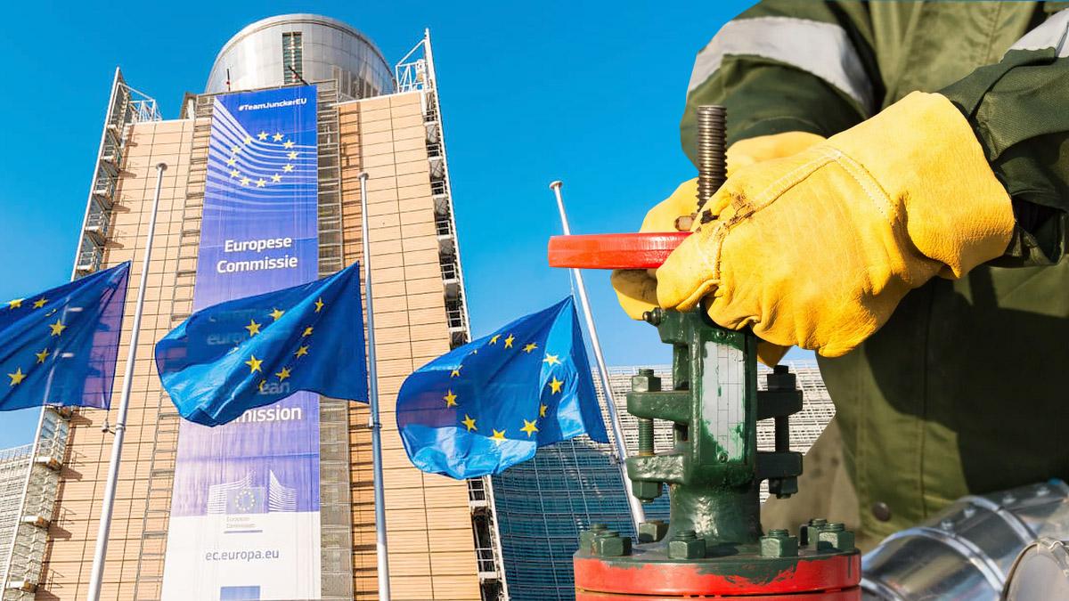 В Еврокомиссии обсуждают сценарии поставки газа на Украину