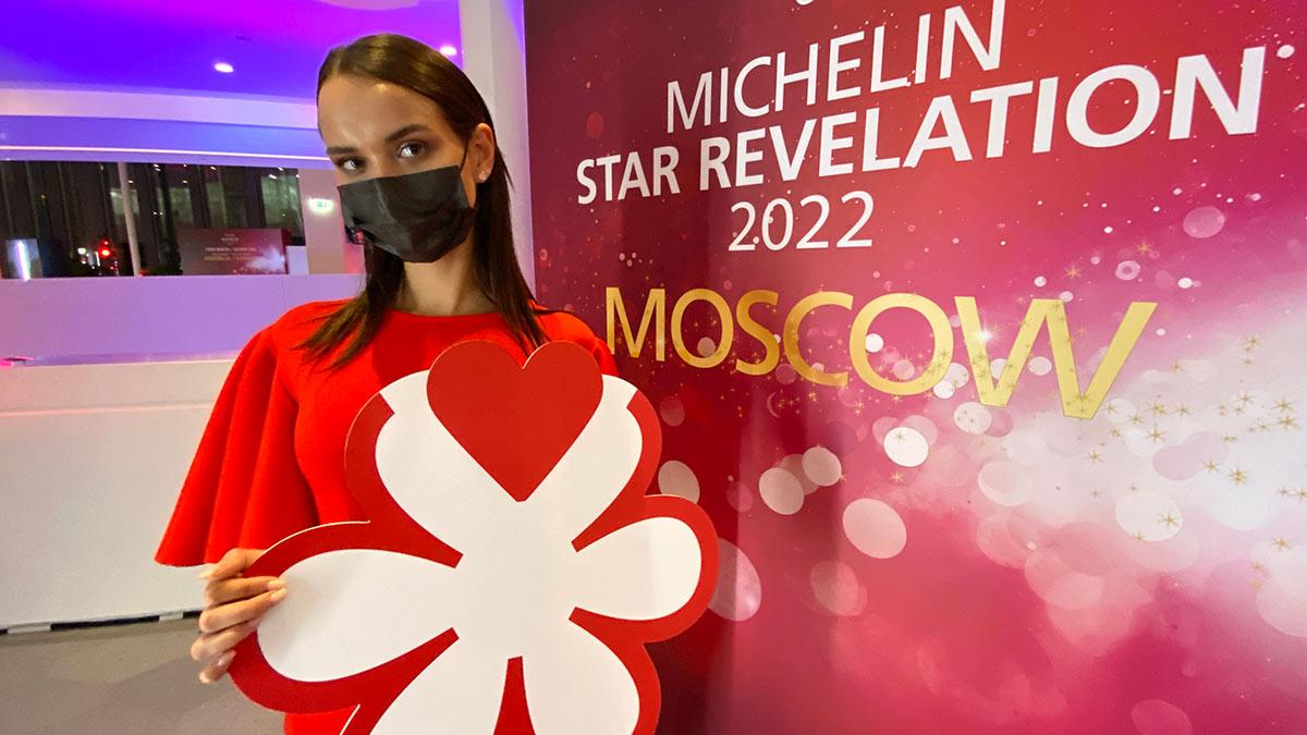 Церемония вручения звезд Michelin в Москве
