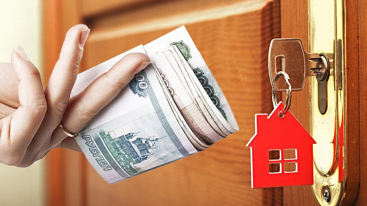 Налог на московские квартиры вырастет