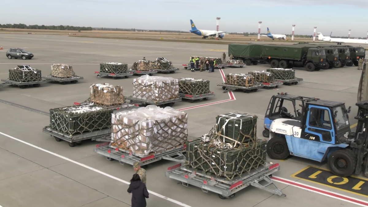 Партия военной помощи для Украины