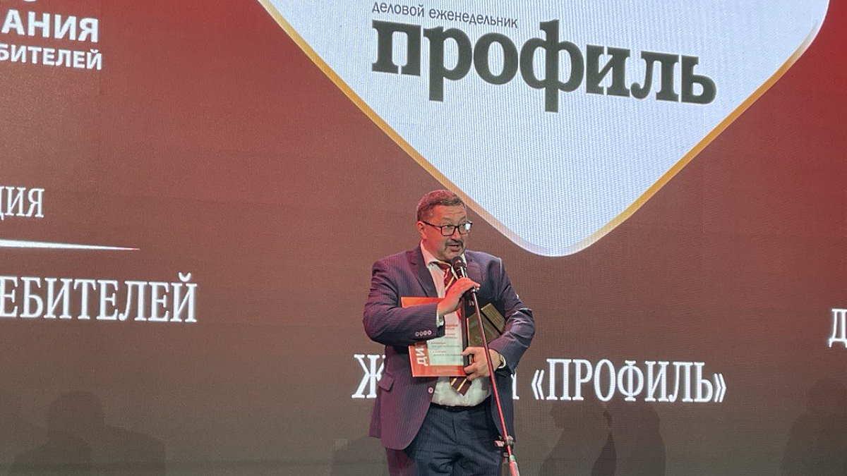 """Премия """"Качество обслуживания и права потребителей"""""""