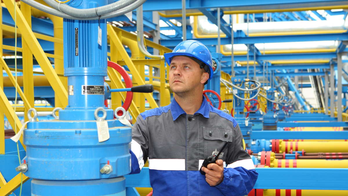 Работник Газпрома