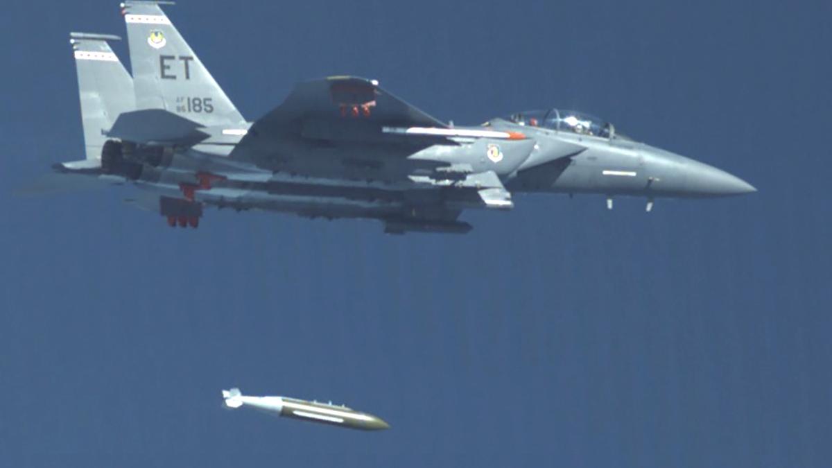ВВС США испытали противобункерную бомбу