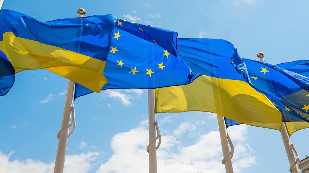 ЕС предоставит Украине финансовую помощь