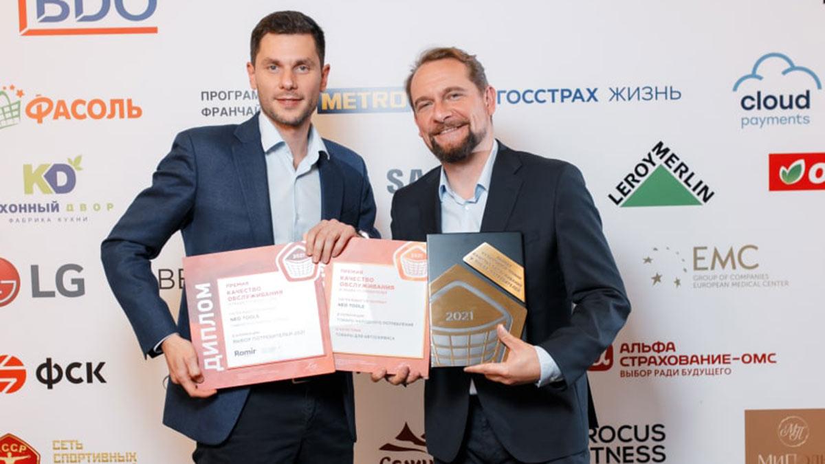 Лауреаты премии Качество обслуживания и права потребителей
