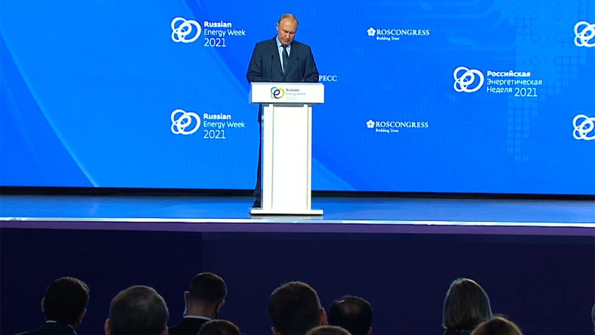 Заседание форума «Российская энергетическая неделя»