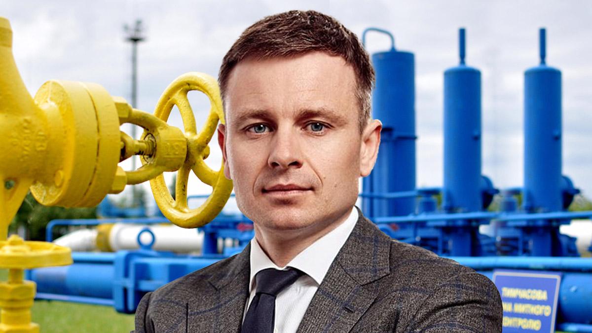 Министр финансов Сергей Марченко о ценах на газ