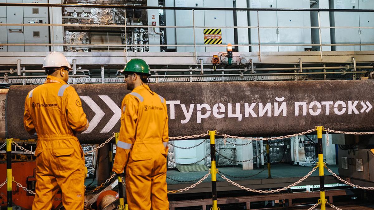 "Поставки газа по ""Турецкому потоку"""
