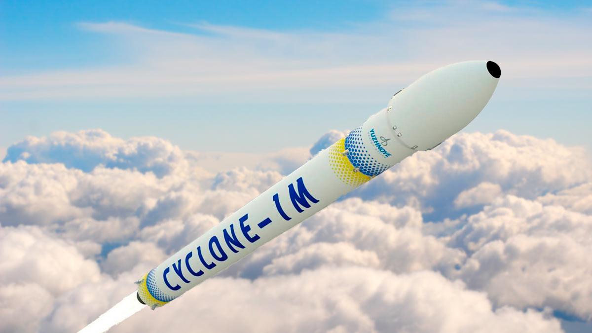 Украина ракета