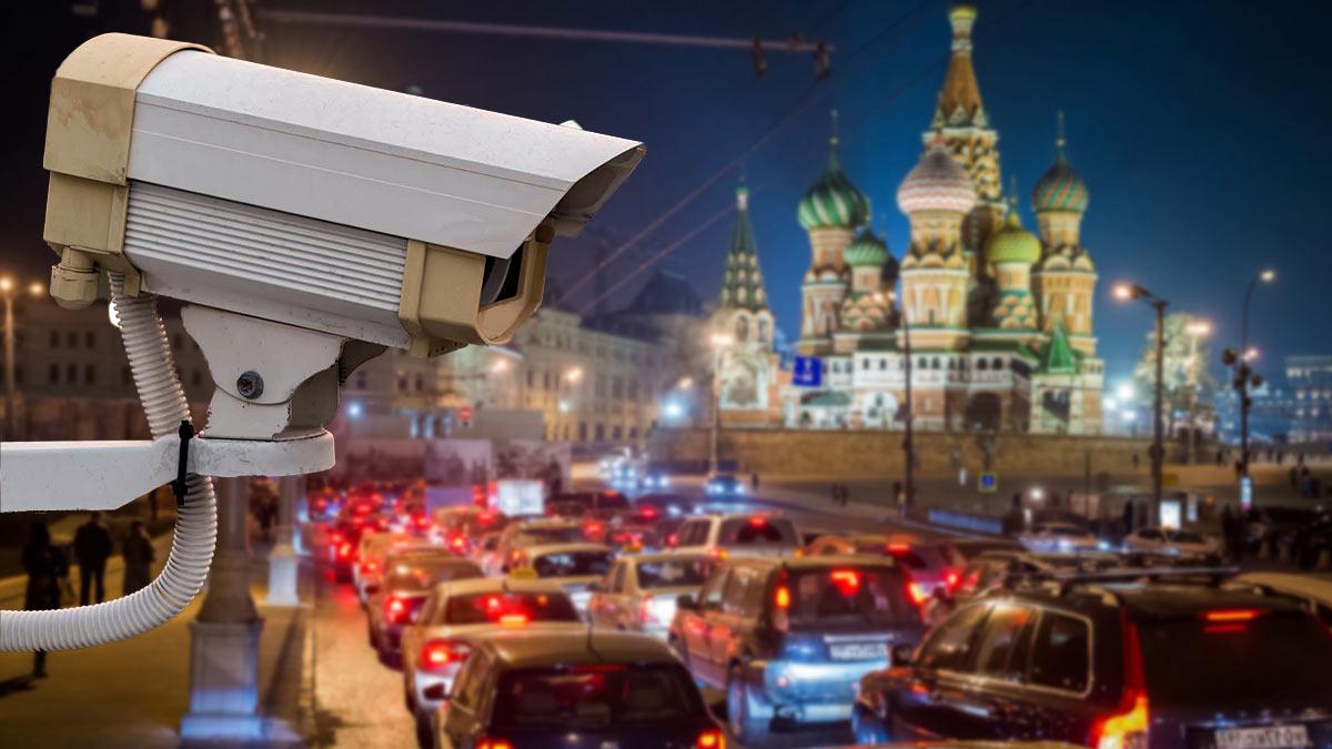 фото с mos.ru в систему распознавания лиц