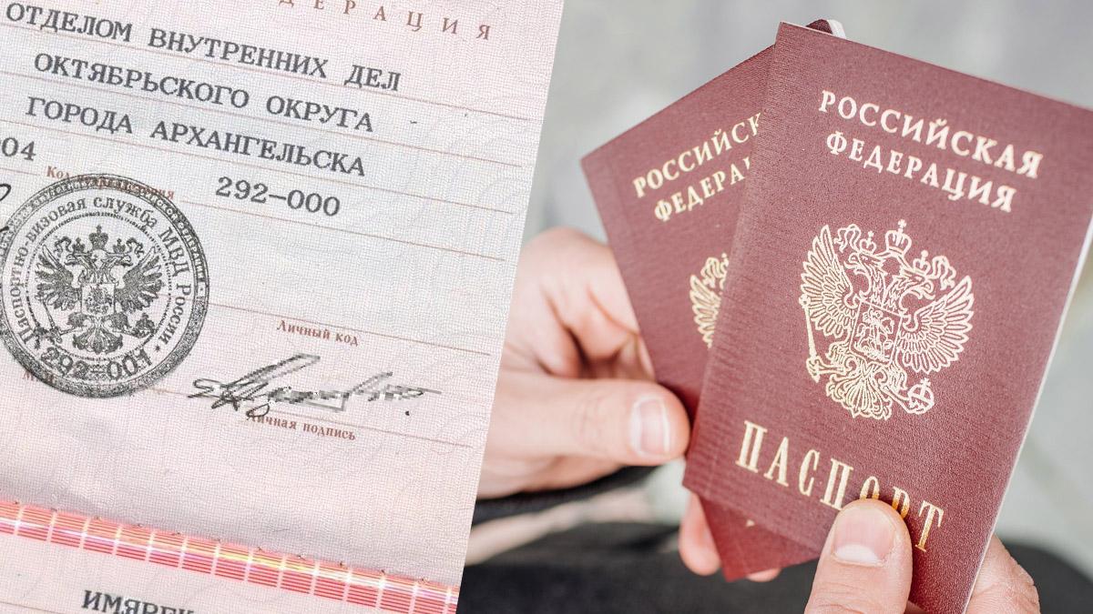 МВД исключило из паспорта графу о личном коде