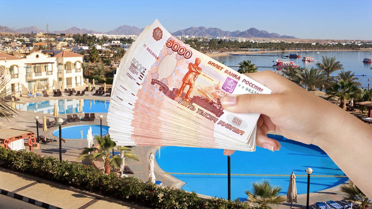 Стоимость путевок на курорты Египта