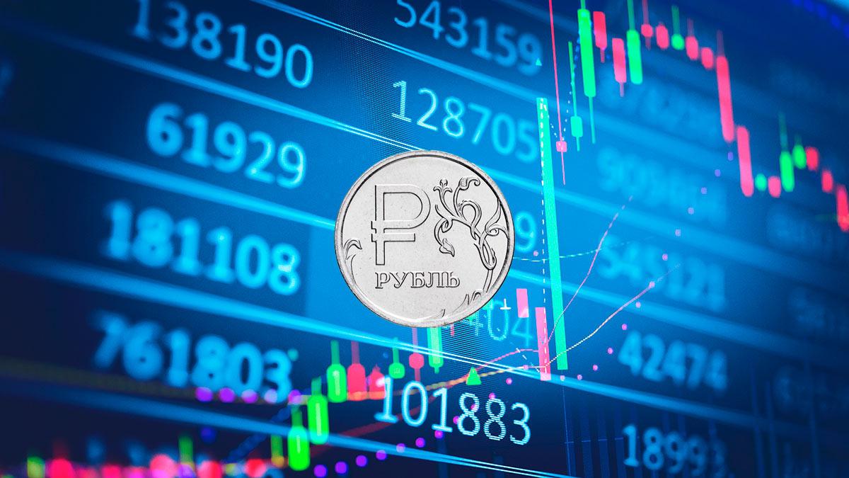 эффективный курс рубля