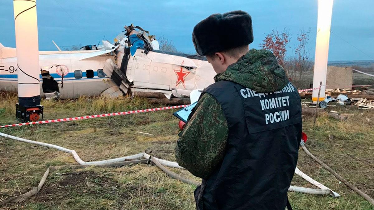 Семьям погибших в результате крушения L-410 выплатят по 1 млн рублей