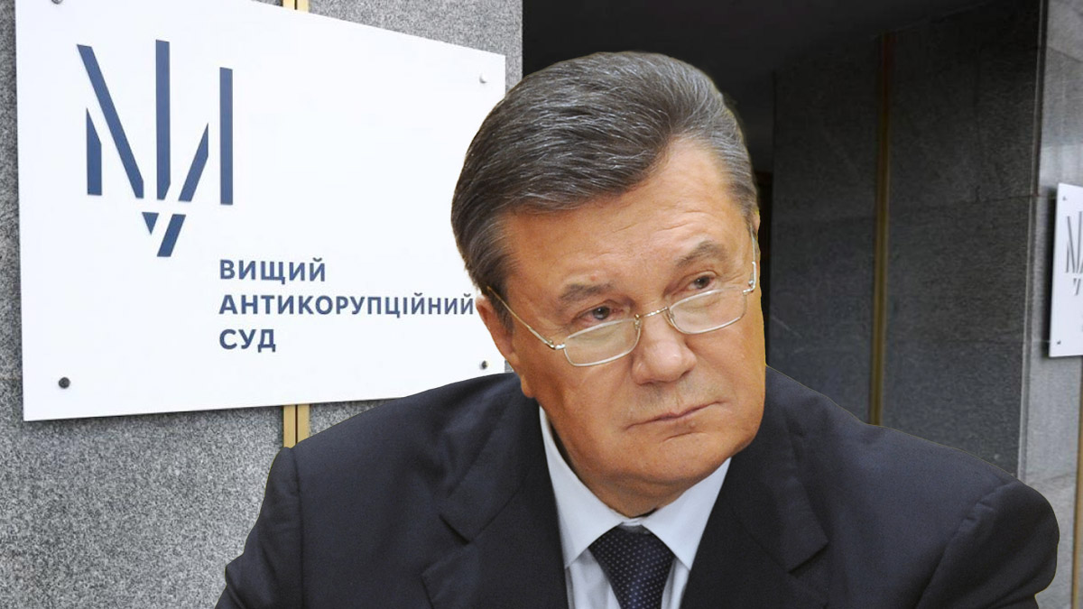 Суд Украины постановил арестовать Януковича